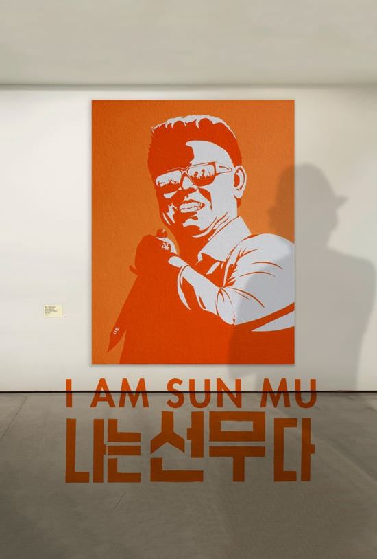 I Am Sun Mu